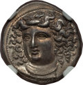 Ancients:Greek, Ancients: THESSALY. Larissa. Ca. 356-342 BC. AR drachm (22mm, 6.08gm, 7h)....