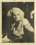 "Movie/TV Memorabilia:Autographs and Signed Items, Jean Harlow Photo Signed by Mama Jean Harlow. This gorgeous, almost noirish 8"" x 10"" b&w photo is inscribed ""To Margaret Ham..."