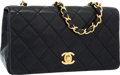 """Luxury Accessories:Accessories, Chanel Black Quilted Lambskin Leather Flap Bag with Gold Hardware. Very Good Condition. 7.5"""" Width x 4.5"""" Height x 2.5..."""