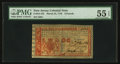 Colonial Notes:New Jersey, New Jersey March 25, 1776 £6 PMG About Uncirculated 55 EPQ.. ...