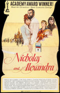 "Movie Posters:Historical Drama, Nicholas and Alexandra & Others Lot (Columbia, 1971). Standees(4) (Approx. 36"" X 56"" - 38"" X 58.5""), Album Standee (24"" X 3...(Total: 8 Items)"