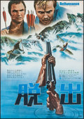 """Movie Posters:Action, Deliverance (Warner Brothers, 1972). Japanese B2 (20.25"""" X 28.5"""").Action.. ..."""