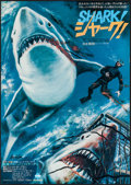 "Movie Posters:Foreign, Shark and Men (Toho-Towa, 1976). Japanese B2 (20.25"" X 28.5""). Foreign.. ..."