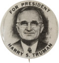 Political:Pinback Buttons (1896-present), Harry S Truman: Scarce Picture Pin....