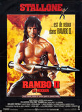 "Movie/TV Memorabilia:Posters, Rambo (Lionsgate, 2008). One Sheet Movie Poster Lot of 11 (27"" X41""). ... (Total: 11 )"