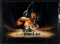"""A Metal Poster Related to """"Rambo,"""" Circa 1980s"""