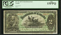 Canadian Currency: , DC-14a $2 1897. ...