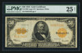 Large Size:Gold Certificates, Fr. 1200 $50 1922 Gold Certificate PMG Very Fine 25 Net.. ...