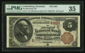 National Bank Notes:Kentucky, Catlettsburg, KY - $5 1882 Brown Back Fr. 471 The Big Sandy NB Ch.# (S)4200. ...