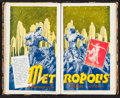 """Movie Posters:Miscellaneous, Paramount Exhibitor Date Book (Paramount, 1927). Hardcover Book(166 Pages, 5.5"""" X 9"""") Miscellaneous.. ..."""