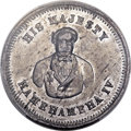 Coins of Hawaii, (1860) TOKEN Waterhouse AU58 PCGS. M. 2TE-1....