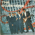 """Music Memorabilia:Recordings, """"The Coasters"""" Sealed Mono LP Atco 33-101 (1958). The Coasters'first album is rare enough, but a still sealed copy? Can..."""