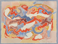 Bror Utter (American, 1913-1993) Aerial View, 1985 Watercolor on paper 6 x 8 inches (15.2 x 20.3