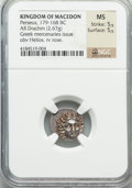 Ancients:Greek, Ancients: MACEDONIAN KINGDOM. Perseus (179-168 BC). AR drachm (2.67gm)....