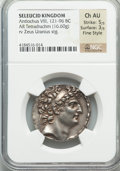 Ancients:Greek, Ancients: SELEUCID KINGDOM. Antiochus VIII Epiphanes-Grypus (121-96BC). AR tetradrachm (16.60 gm)....