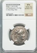 Ancients:Greek, Ancients: SELEUCID KINGDOM. Philip I Philadelphus (95/4-76/5 BC).AR tetradrachm (15.67 gm)....
