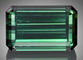 Gems:Faceted, Fine Gemstone: Tourmaline - 25.5 Ct.. Chipata District, EasternProvince, Zambia. ...
