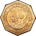 Commemorative Gold, 1915-S $50 Panama-Pacific 50 Dollar Octagonal AU55 PCGS....