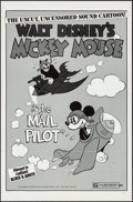 "Movie Posters:Animation, Mickey Mouse in The Mail Pilot (RKO, R-1974). One Sheet (27"" X41""). Animation.. ..."