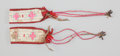 American Indian Art:Beadwork and Quillwork, A Pair of Hidatsa Quilled Hide Armbands... (Total: 2 )