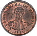 Coins of Hawaii, 1847 1C Hawaii Cent, MS64 Red and Brown PCGS Secure. CAC. M.2CC-6....