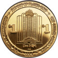 Casino and Gaming Tokens, 1988 Union Plaza Casino Chip, Gold Dollar, PR66 Ultra Cameo NGC....