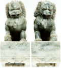 "Books:Furniture & Accessories, [Bookends]. Pair of Matching Chinese ""Foo Dog"" Bookends. Unsigned,undated. ... (Total: 2 Items)"