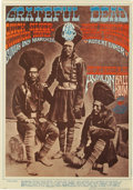 "Music Memorabilia:Posters, Grateful Dead ""Three Indian Dudes"" Avalon Concert Poster FD54(Family Dog, 1967) A poster that any ""Deadhead"" can appreciate..."