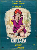"""Movie Posters:Foreign, Two Women (Les Films Marceau, 1961). French Grande (47"""" X 63""""). Foreign.. ..."""