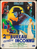 "Movie Posters:Foreign, Whereabouts Unknown (La Société des Films Sirius, 1957). French Grande (46.5"" X 62.75""). Foreign.. ..."