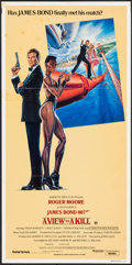 "Movie Posters:James Bond, A View to a Kill (United International Pictures, 1985). Australian Daybill (13.25"" X 26.75""). James Bond.. ..."