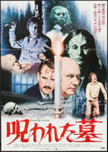"Movie Posters:Horror, From Beyond the Grave & Other Lot (Warner Bros., 1974). Japanese B2s (2) (20.25"" X 28.5""). Horror.. ... (Total: 2 Items)"