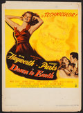 "Movie Posters:Musical, Down to Earth (Columbia, 1947). Trimmed Window Card (14"" X 19.5"").Musical.. ..."