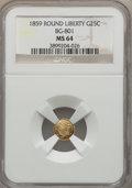 California Fractional Gold: , 1859 25C Liberty Round 25 Cents, BG-801, R.3, MS64 NGC. NGC Census:(17/27). PCGS Population (38/12). ...