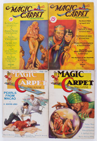 The Magic Carpet - Complete Run Group of 5 (Popular Fiction, 1933-34) Condition: Average FN-.... (Total: 5 Items)