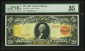 Large Size:Gold Certificates, Fr. 1180 $20 1905 Gold Certificate PMG Choice Very Fine 35.. ...