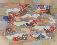 Bror Utter (American, 1913-1993) Aerial View II, 1982 Watercolor on paper 7-1/4 x 9-1/4 inches (1