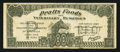 Miscellaneous:Other, Advertising Note - Pratts Foods and Veterinary Remedies Circa 1900....