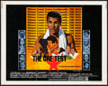 """Movie Posters:Sports, The Greatest (Columbia, 1977). Half Sheet (22"""" X 28""""). Sports.. ..."""