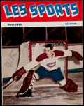 "Hockey Collectibles:Publications, 1955 Jacques Plante Signed ""Les Sports"" Publication...."