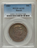 Coins of Hawaii , 1883 50C Hawaii Half Dollar AU55 PCGS. PCGS Population (70/304).NGC Census: (61/246). Mintage: 87,755. ...