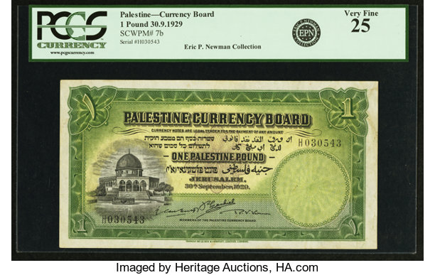 World Currency Palestine Board 1 Pound September30 1929 Pick