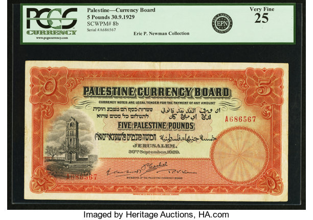 World Currency Palestine Board 5 Pounds September30 1929 Pick