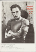 "Movie Posters:Miscellaneous, Marlon Brando: Portrait of an Actor (Los Angeles County Museum ofArt, 1976). Film Exhibition Poster (14.5"" X 21""). Miscella..."