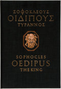 Books:Literature Pre-1900, Demetrios Galanis, illustrator. SIGNED/LIMITED. Sophocles.Oedipus the King. New York: The Limited Editions Club...