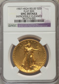 High Relief Double Eagles, 1907 $20 High Relief, Flat Rim -- Improperly Cleaned -- NGC Details. Unc. NGC Census: (2/467). PCGS Population (0/583)....
