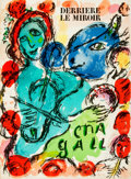 Books:Periodicals, [Art Periodical] [Marc Chagall]. Issue of Derriere le Miroir. Maeght-Editeur, 1972. ...