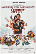 "Movie Posters:James Bond, Octopussy (CIC, 1983). French Grande (45.25"" X 62.75""). JamesBond.. ..."