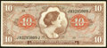 Military Payment Certificates:Series 641, Series 641 $10 Extremely Fine. . ...