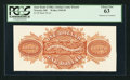 Obsoletes By State:Ohio, Newark, OH- State Bank of Ohio, Licking County Branch $1 ND Wolka1945-05 Back Proof. ...